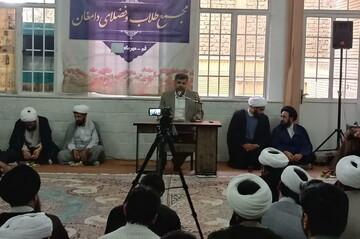 فعالیت ۶۱ مرکز نیکوکاری در استان سمنان با محوریت روحانیون