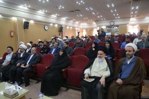 مراسم رونمایی از پایگاه تخصصی بازنمایی آثار امام موسی صدر