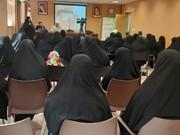 ظرفیت پذیرش بیش از ۳۶۰ طلبه در مدارس علمیه خواهران لرستان