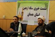 حضور فعالانه روحانیون در ایستگاههای صلواتی اربعین