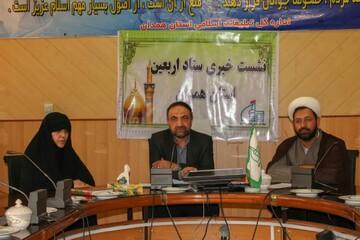 فعالیت 16 موکب همدان در عراق/ گردهمایی خادمین مواکب برگزار میشود