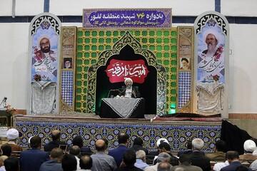 اقتدار و جایگاه جمهوری اسلامی مرهون ایثار شهدا است/علما مرزهای ایمان مردم را حفظ می کنند