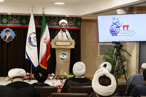 حجت الاسلام و المسلمین رحیمیان