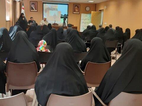 دوره تربیت مربی خواهران طلبه