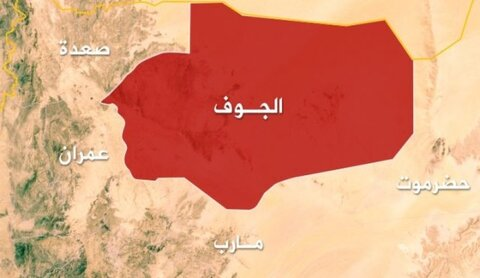 محافظة الجوف اليمنية