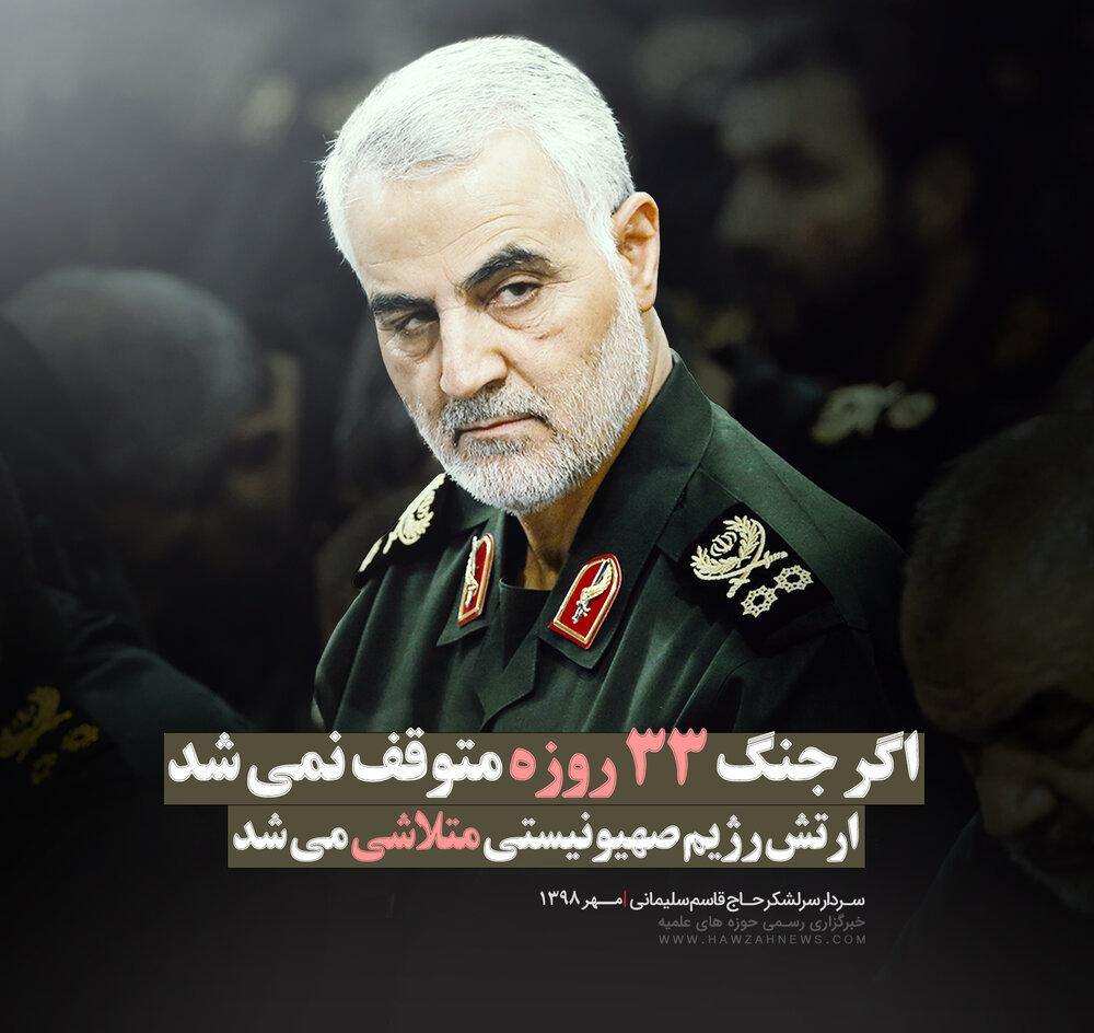 اگر جنگ 33 روزه متوقف نمیشد، ارتش رژیم صهیونیستی متلاشی میشد