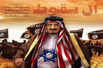 وهابیت هیچ سنخیتی با دین رسول الله ندارد/ آل سعود دست پرورده انگلیس است