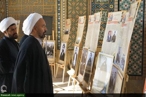 نمایشگاه فرهنگی «به قدمت یک قرن مجاهده» ویژه آیت الله مبارکه ای