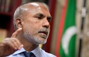 وزارت اسلامی مالدیو لایحه «اهانت به مقدسات» را به پارلمان داد