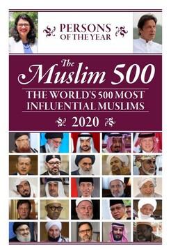 انتشار فهرستی از موثرترین رهبران مسلمان جهان