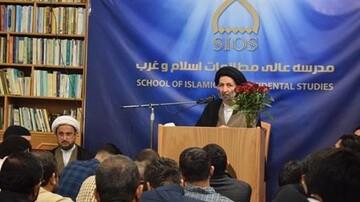 آیین افتتاح مدرسه عالی مطالعات اسلام و غرب برگزار شد
