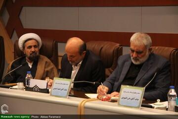 """بالصور/ انعقاد ندوة تحت عنوان """"مشاية الأربعين ودورها في علاقات إيران والعراق"""" بقم المقدسة"""