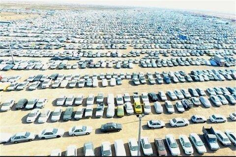پارکینگ خودرو
