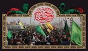 رغم طنين الخائبين، سيبقى 'الحسين يجمعنا'