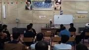 مدیر مدرسه آیت الله آخوند(ره) همدان پای درد دل طلاب نشست+ عکس