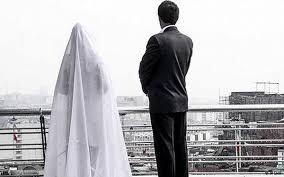 خانواده ها در ازدواج جوانان سخت گیری نکنند