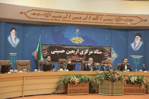نشست خبری رئیس ستاد مرکزی اربعین