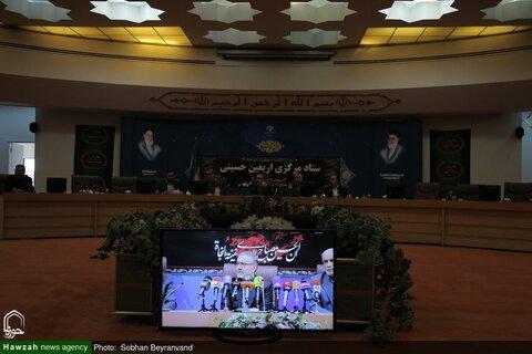 بالصور/ مؤتمر صفحي لرئيس اللجنة المركزية للأربعين الحسيني بقم المقدسة