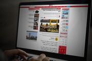 مقاومت ما را رصد میکند/ نام نُجَباء در پروژههای ضداسرائیلی سر زبانهاست