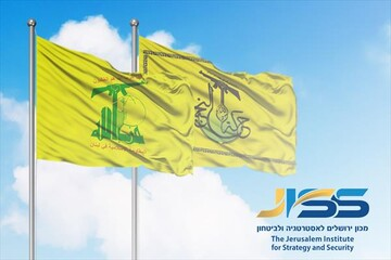 Al-Nujaba and Hezbollah together deployed forces on the northern front of Israel