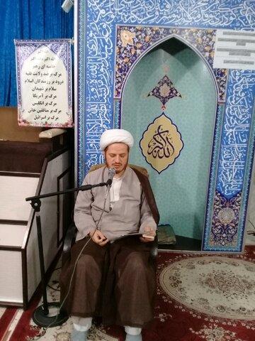حجت الاسلام فرشباف