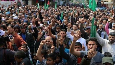 Gazans stage protest against 12-year Israeli blockade