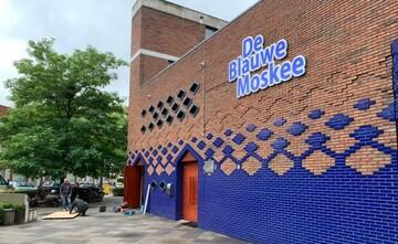 برای نخستین بار اذان از بلندگوهای مسجدی در آمستردام پخش شد