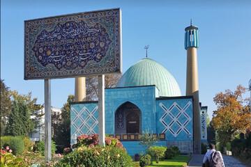 بیانیه علمای اروپا درباره جایگاه حجاب در مذاهب اسلامی
