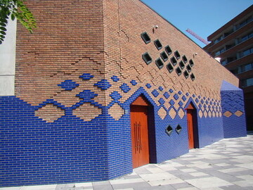 Amsterdam mosque wants to broadcast the call to prayer to normalise Islam