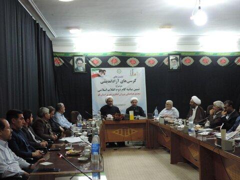 نشست تبیین بیانیه گام دوم انقلاب اسلامی