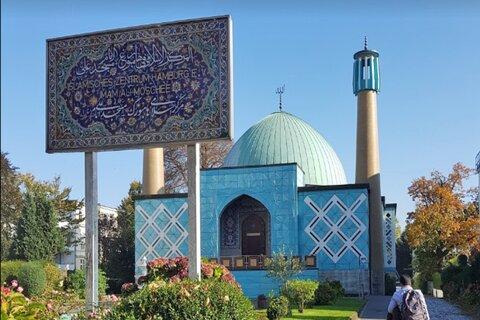 مرکز اسلامی هامبورگ