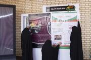 اردوی جهادی بانوان طلبه در استان کردستان برگزار می شود