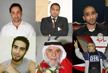 بحرین از درمان زندانیان انقلابی خودداری می کند