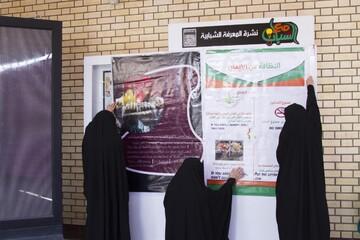 موکب تبلیغی بانوان حرم حضرت عباس آماده استقبال از زنان زائر اربعین+ عکس