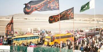 فیلم/ استقبال گرم افسران سپاه پاسداران انقلاب اسلامی از زائران پاکستانی در مرز میرجاوه