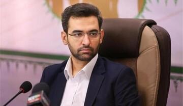 جواب وزیر ارتباطات به نطق رئیس سازمان تبلیغات در مجلس