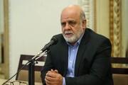 ۶۰ درصد از زائران ایرانی به کشور بازگشتند