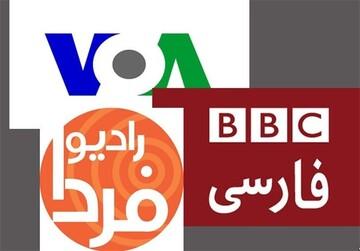 هزینه های میلیاردی رسانه های بیگانه تاثیری در تضعیف اربعین ندارد