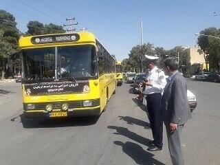 شهرداری سنندج ۱۵  دستگاه خودروی آتش نشانی و اتوبوس به مرز «خسروی» اعزام  کرد
