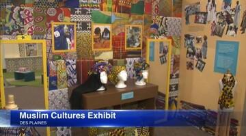 نمایشگاه فرهنگ مسلمانان جهان در ایلینوی آمریکا برگزار شد
