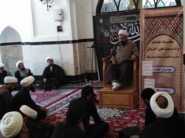 نشست سبک زندگی اسلامی در گام دوم انقلاب برگزار شد