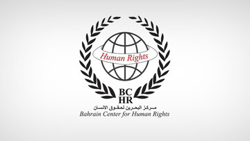 رژیم آل خلیفه به محاکمه شهروندان در دادگاه نظامی پایان دهد