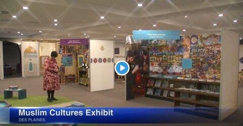 نمایشگاه «آمریکا به زنگبار: فرهنگ مسلمانان دور و نزدیک» در ایلینوی