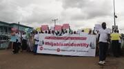 اعتراض زنان مسلمان کشور غنا  به توطئه های «ضدحجاب»