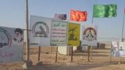 نمایشگاه شهدای بحرین در کربلا برگزار می شود