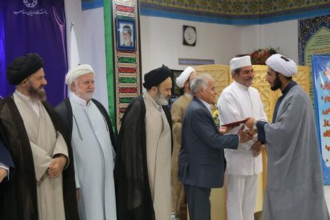 تصاویر/ مراسم آغاز سال تحصیلی دانشگاه ادیان و مذاهب