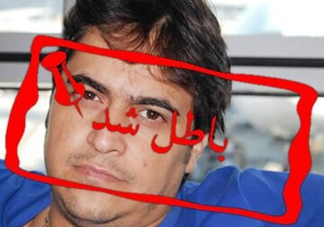 دستگیری مدیر شبکه ضدانقلاب «آمدنیوز» اقتدار اطلاعاتی ایران را به رخ جهانیان کشاند