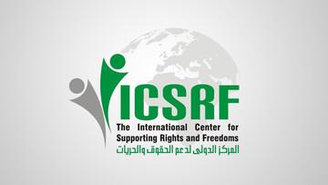 13 انقلابی محکوم به اعدام در بحرین اعتصاب غذا کردند