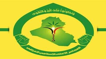 از دولت سوریه و حق آن در دفاع از حاکمیت خود حمایت می کنیم