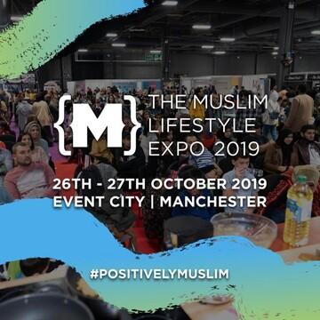 نمایشگاه «سبک زندگی اسلامی» در منچستر برپا میگردد